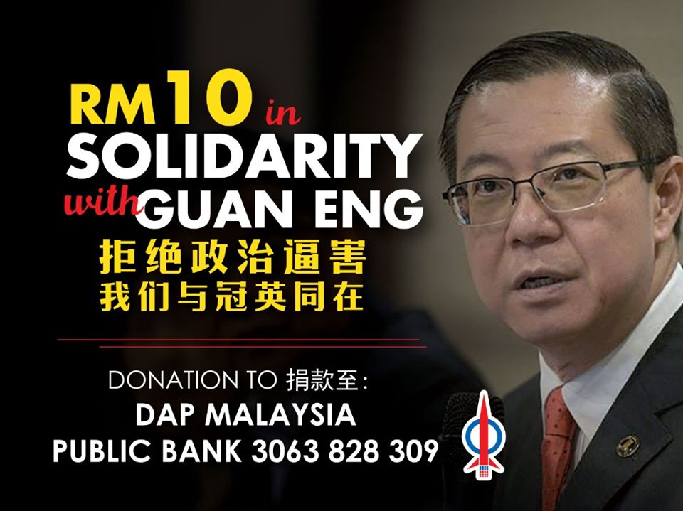 Together we fight the political persecution of Lim Guan Eng.